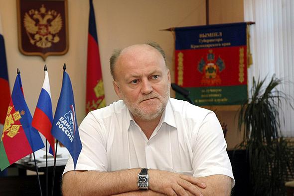 Фото:газета «Огни Кавказа»