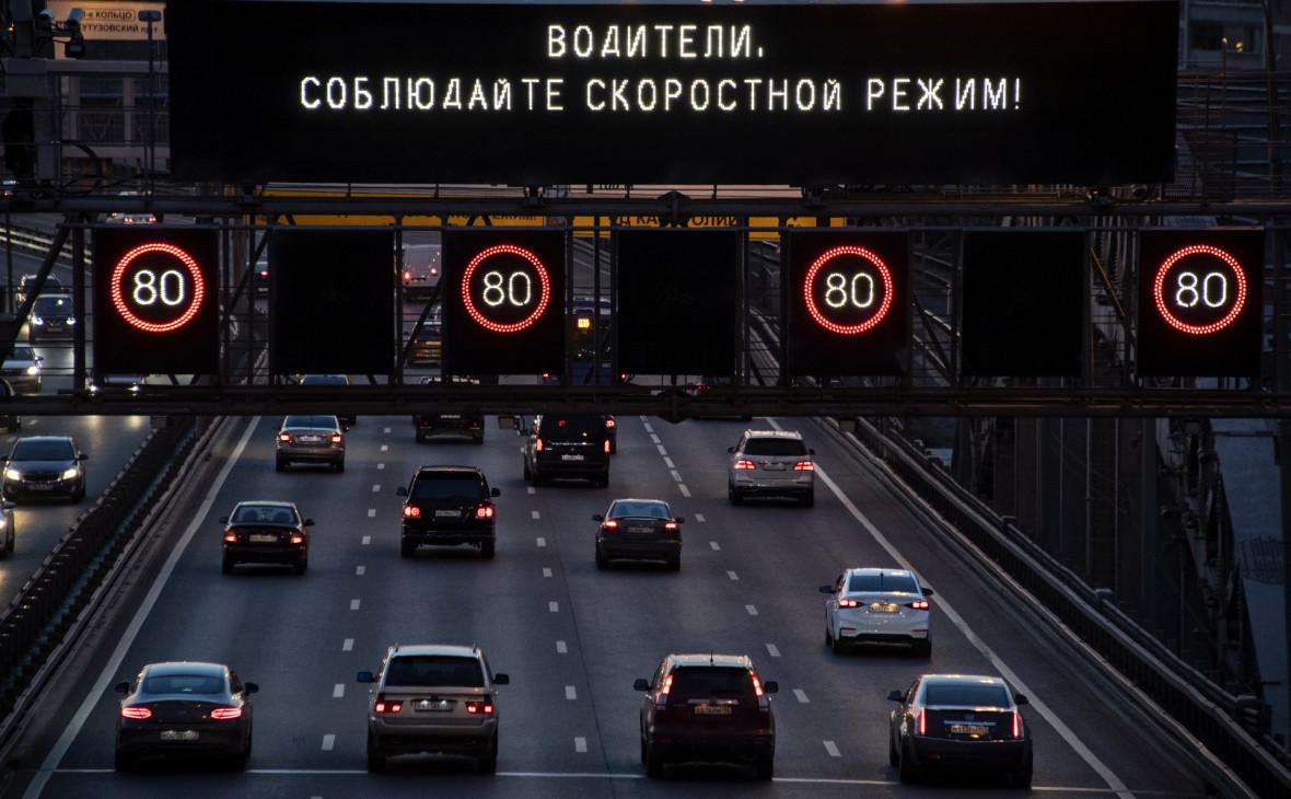 Фото: Максим Блинов / «РИА Новости»