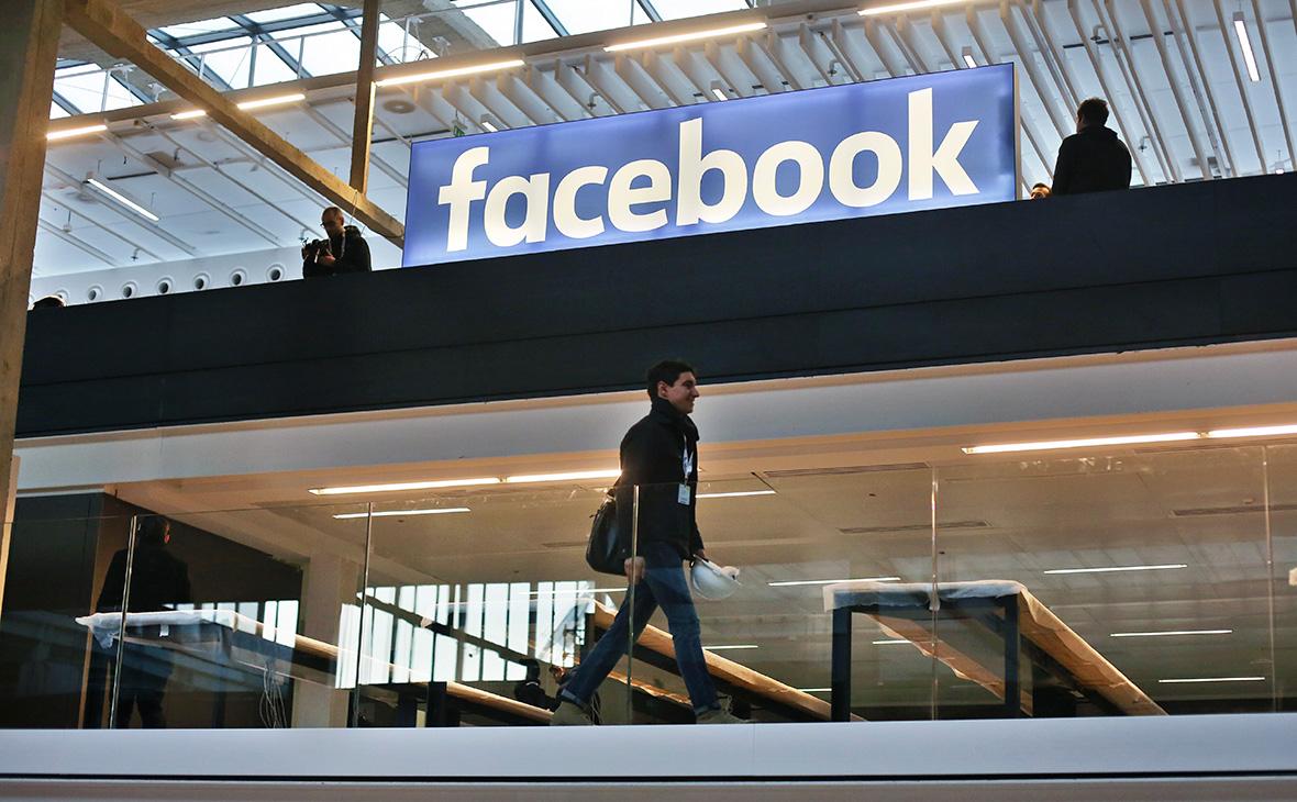 WSJ сообщила о подготовке Facebook к волнениям на фоне выборов в США