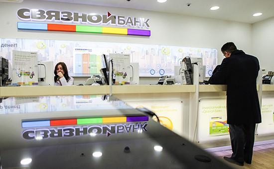 Московские отделения банка связной