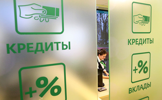 Фото:Игорь Зарембо/РИА Новости