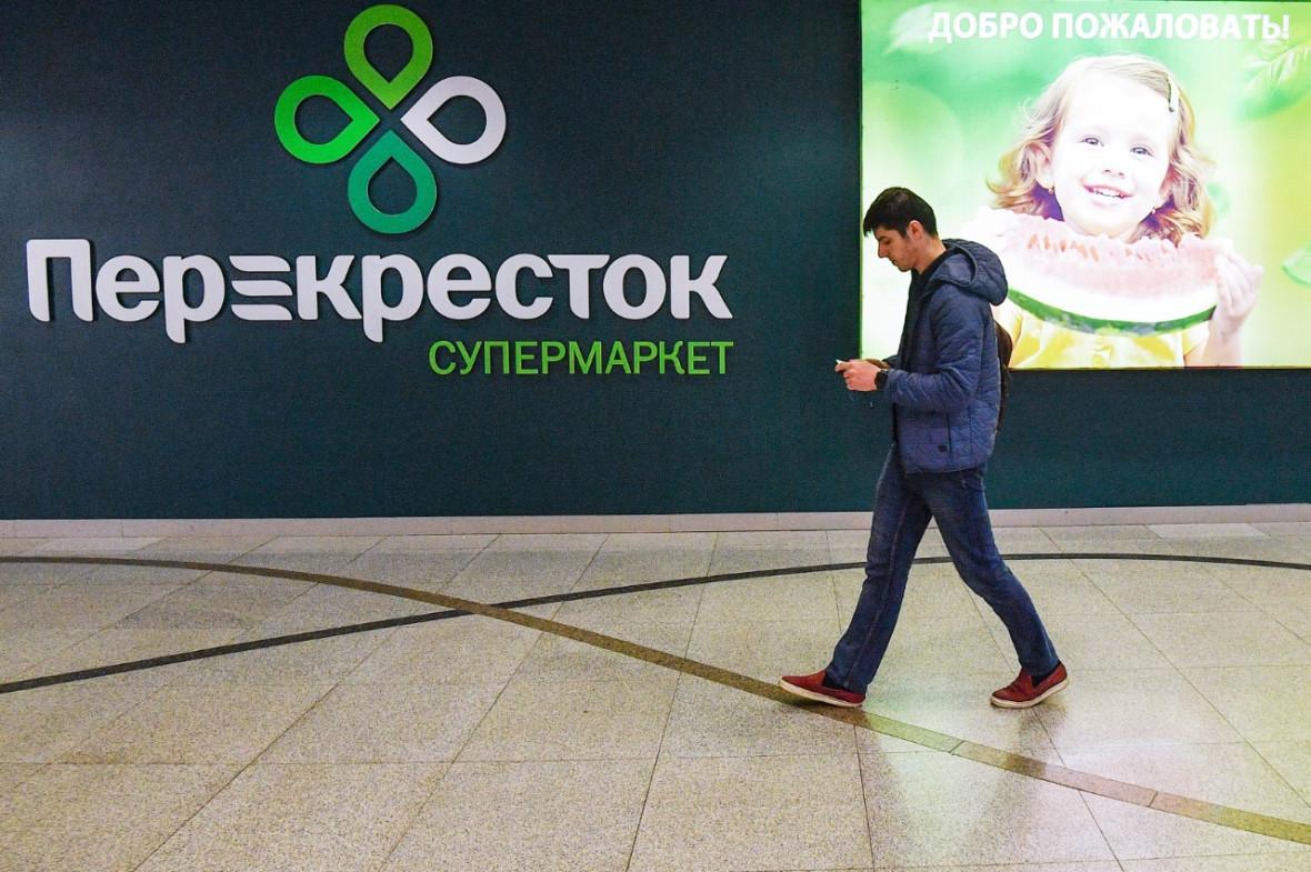 Фото: Владимир Песня / «РИА Новости»