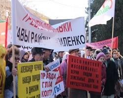 Фото: dinsk-kbk.livejournal.com