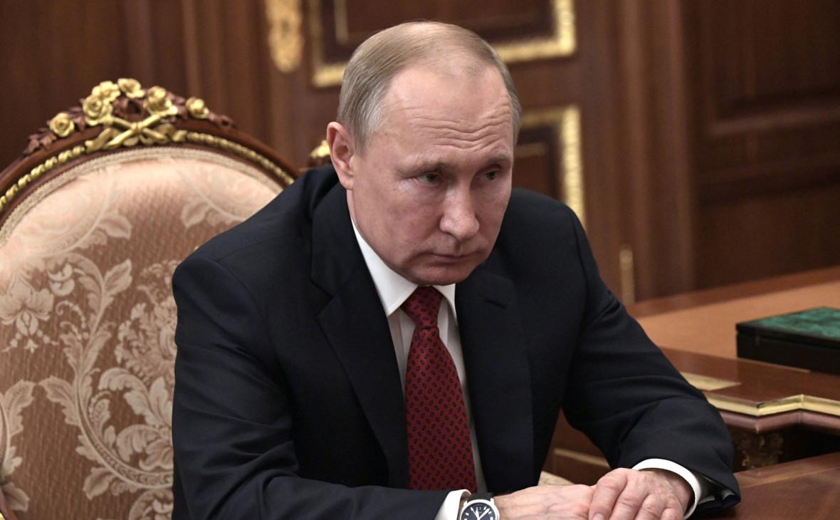 Путин внес в Думу проект поправок в Конституцию