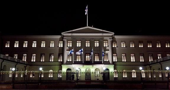Фото:facebook.com/ulkoministerio