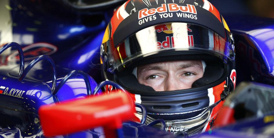 Судьи наказали Даниила Квята на третьем Гран-при подряд