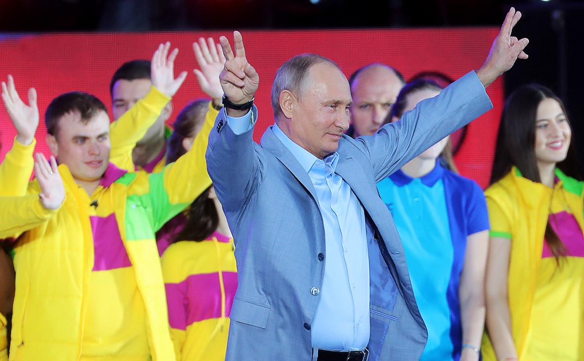 Владимир Путин на фестивале молодежи и студентов в Сочи