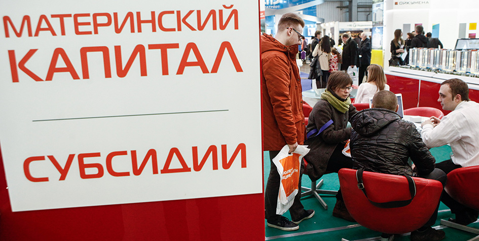 В Госдуму внесен законопроект об упрощенном переходе на льготную ипотеку
