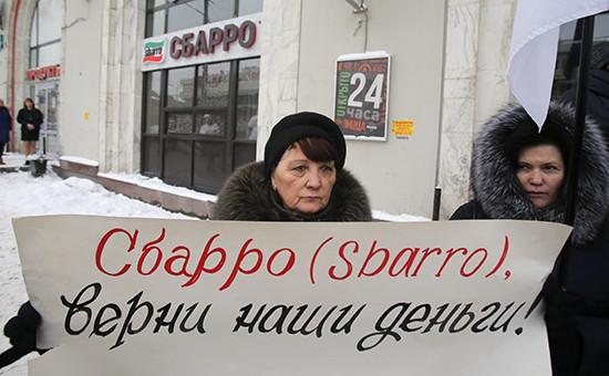 Требование сотрудников Sbarroпогасить долги позарплате