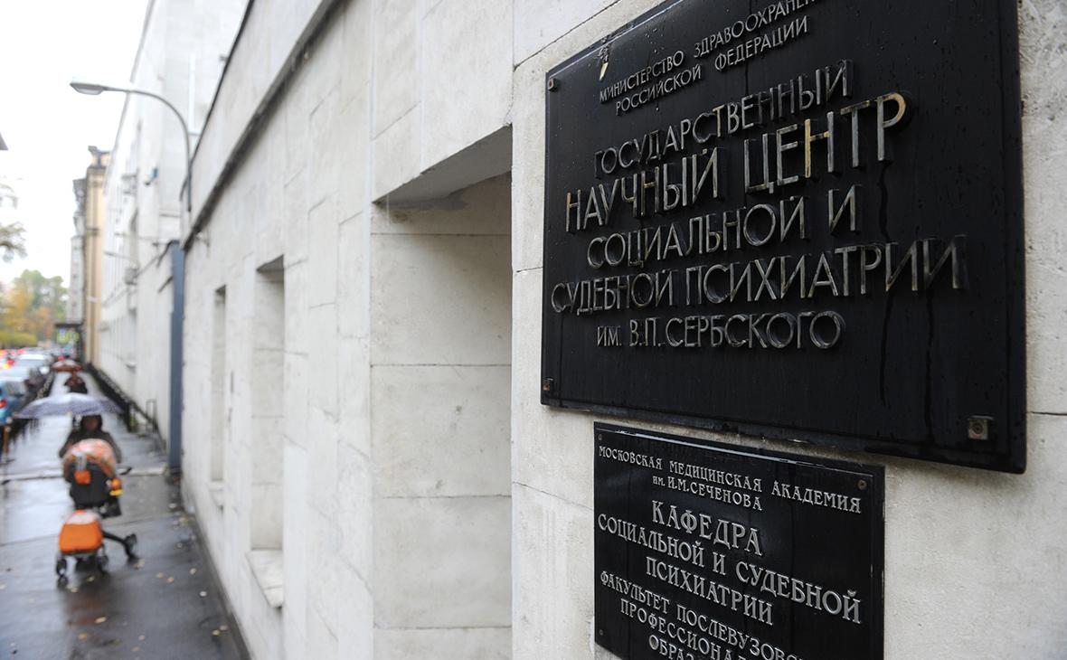 Картинки институт им сербского