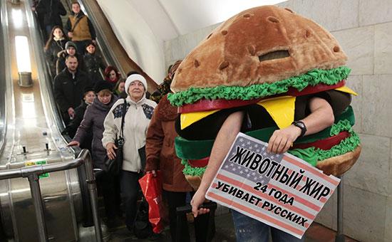 Акция по импровизированному выдворению за пределы страны гамбургера, как символа фаст-фуда.