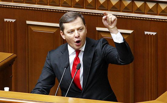 Лидер Радикальной партии Украины Олег Ляшко