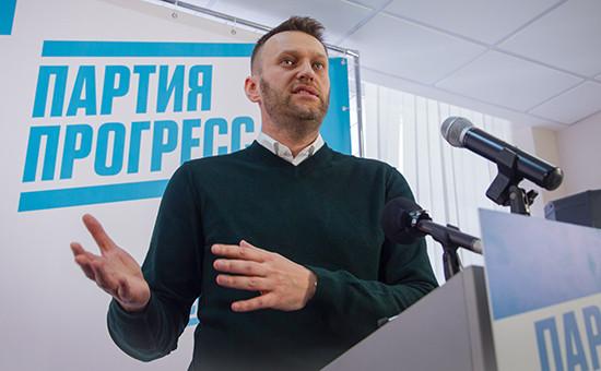 Алексей Навальный, лидернезарегистрированной партии Прогресса