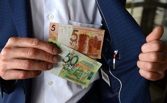 Новые банкноты белорусских рублей