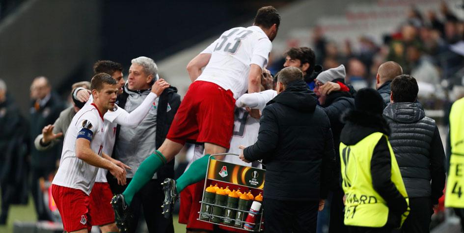 Хет-трик Фернандеша принес «Локомотиву» гостевую победу в Лиге Европы