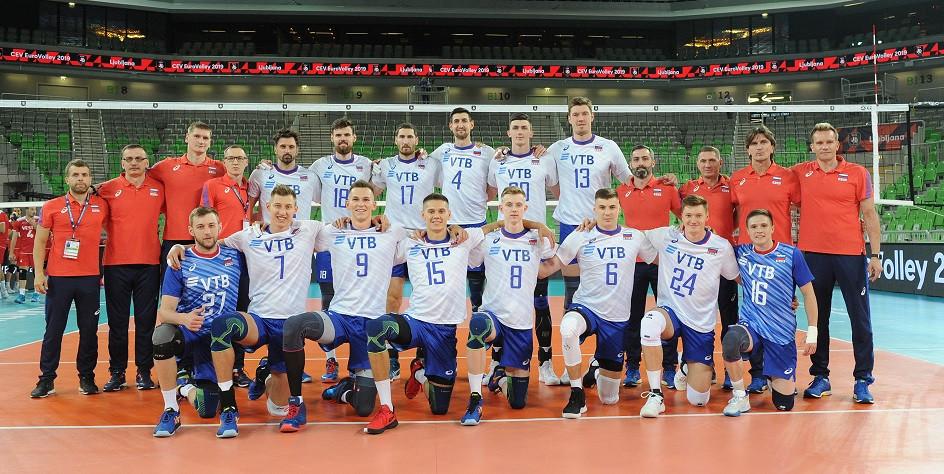 Фото: официальный сайт чемпионата Европы