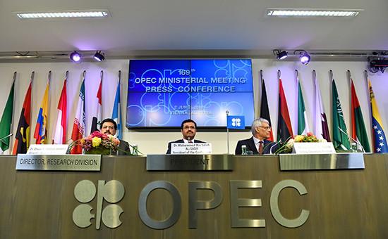 Встреча министров нефти иэнергетики стран—участниц ОПЕК