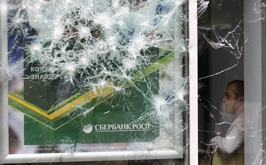 Погром у одного из отделений Сбербанка на Украине