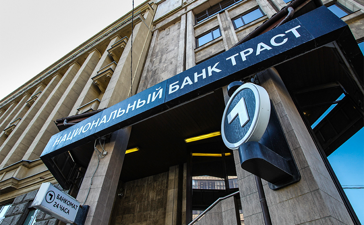 «Траст» проиграл дело на 205 млрд руб. против бывшей компании Шишханова