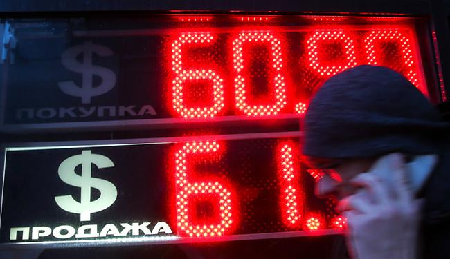 Фото:Артем Геодакян/ТАСС