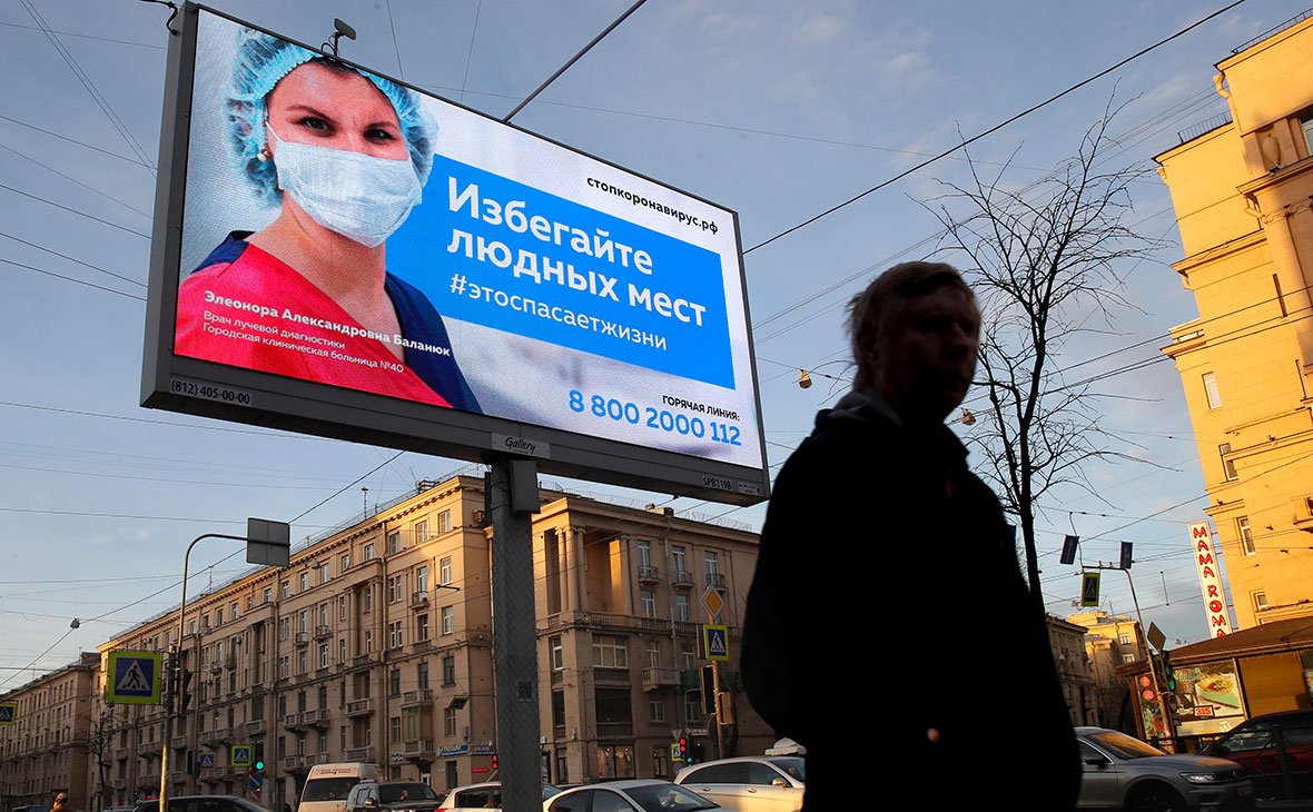 Фото:Дмитрий Ловецкий / AP