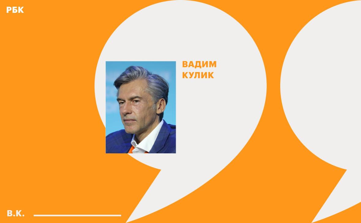Фото:Вячеслав Викторов / Росконгресс