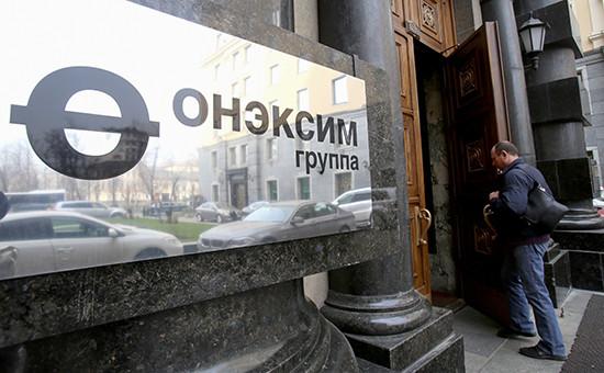 Офис компании ОНЭКСИМ вМоскве. 14 апреля 2016 года