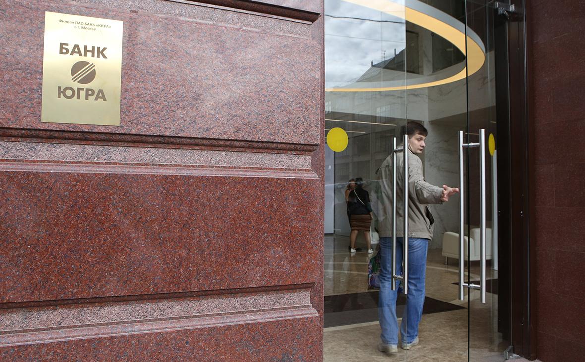 Арбитражный суд подтвердил законность отзыва лицензии у банка Югра 244