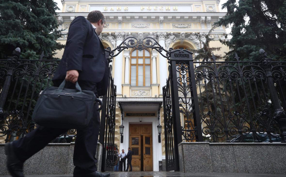 Экономисты спрогнозировали снижение ставки ЦБ до минимума с 2014 года