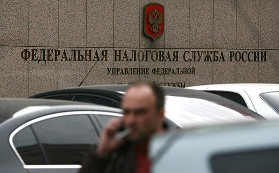 Правительство собирается снизить льготный порог до 7 млрд руб.