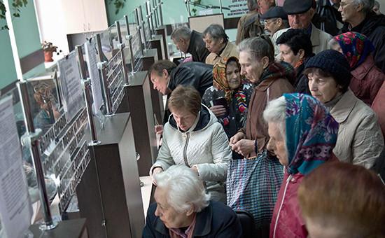 Работа пенсионного фонда вКрыму, апрель 2014 года
