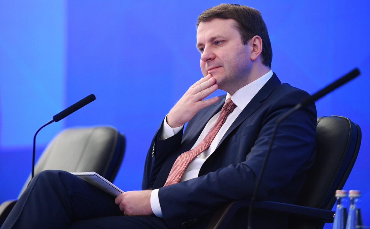 Орешкин объяснил необходимость переезда ведомств в «Москва-Сити»