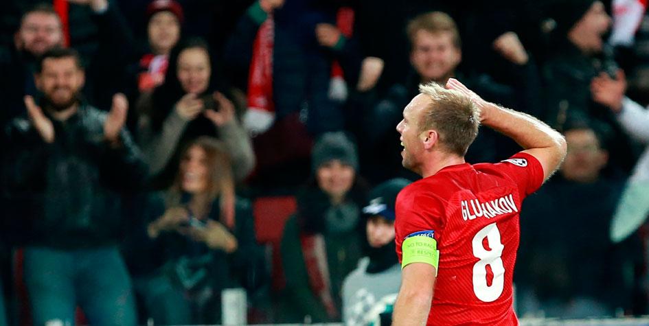 Гол «Спартака» вошел в тройку лучших в туре Лиги чемпионов