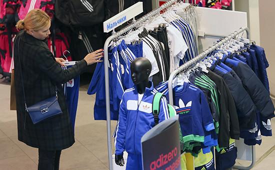 Adidas закроет 200 магазинов в России    Бизнес    РБК 79c9690f2e8