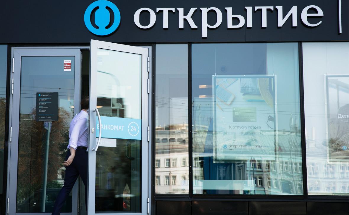 Банк «Открытие» освободился от438 млрд токсичных руб.