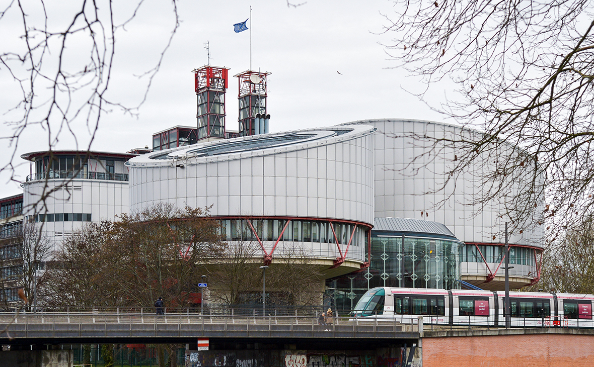 Здание Европейского суда по правам человека