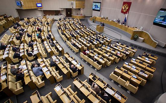 Заседание Государственной думы