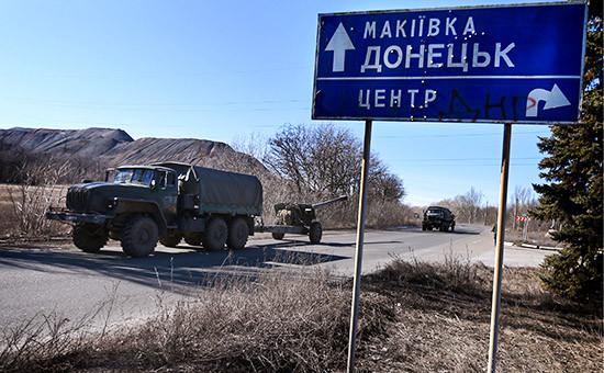 Дорожный указатель в окрестностях Донецка, Украина