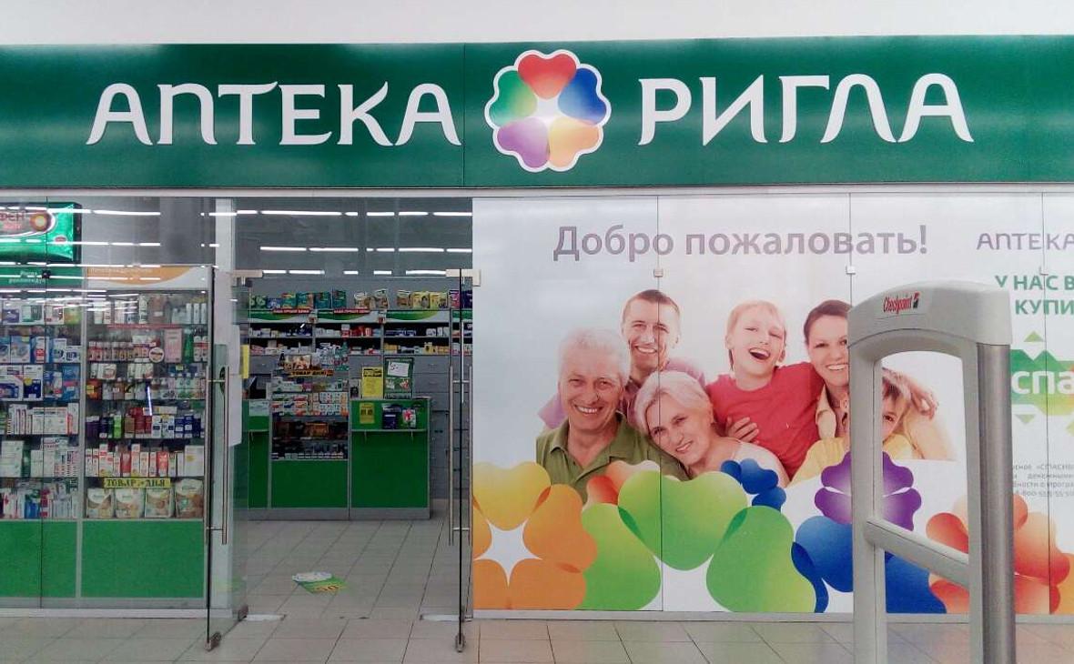 Аптека «Ригла» в Дзержинске