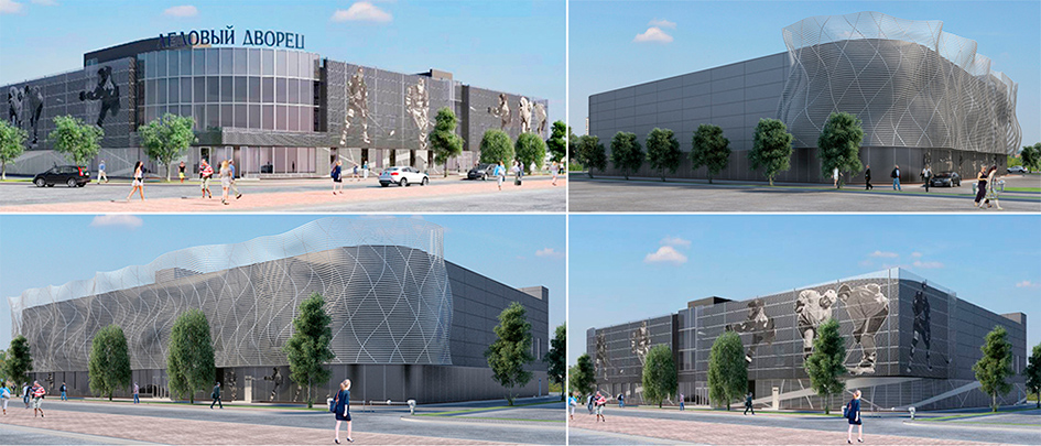 Проектное решение ледового дворца вСолнцеве