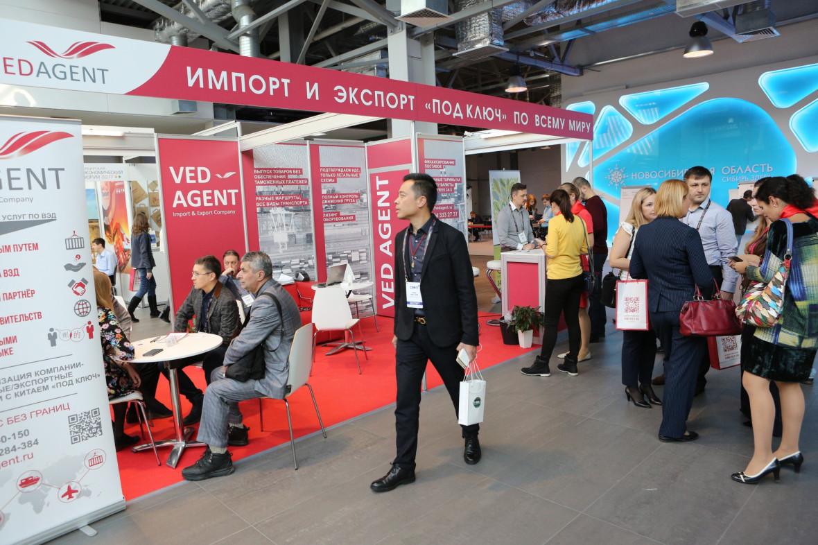 Фото: Сибирский экономический форум