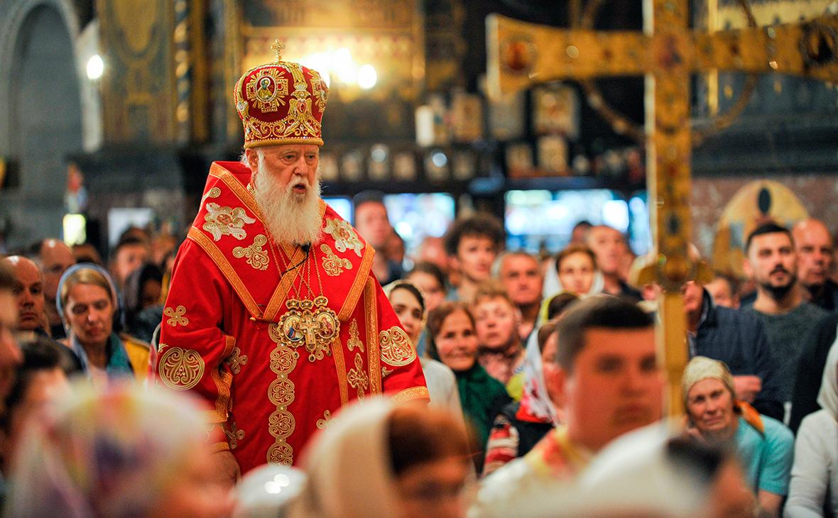 Патриарх Филарет объявил о расколе в Православной церкви Украины