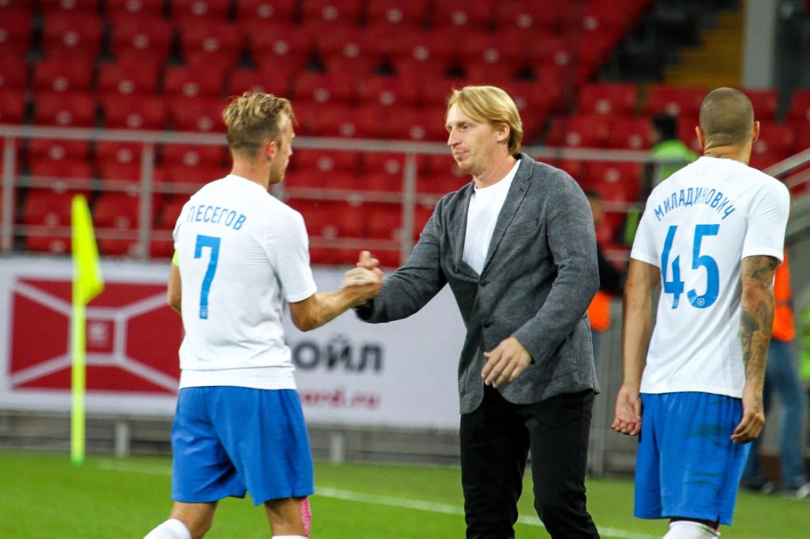 Фото:pfcsochi.ru