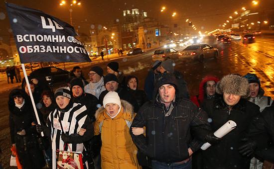 Акция протеста валютных заемщиков на1-й Тверской-Ямской улице