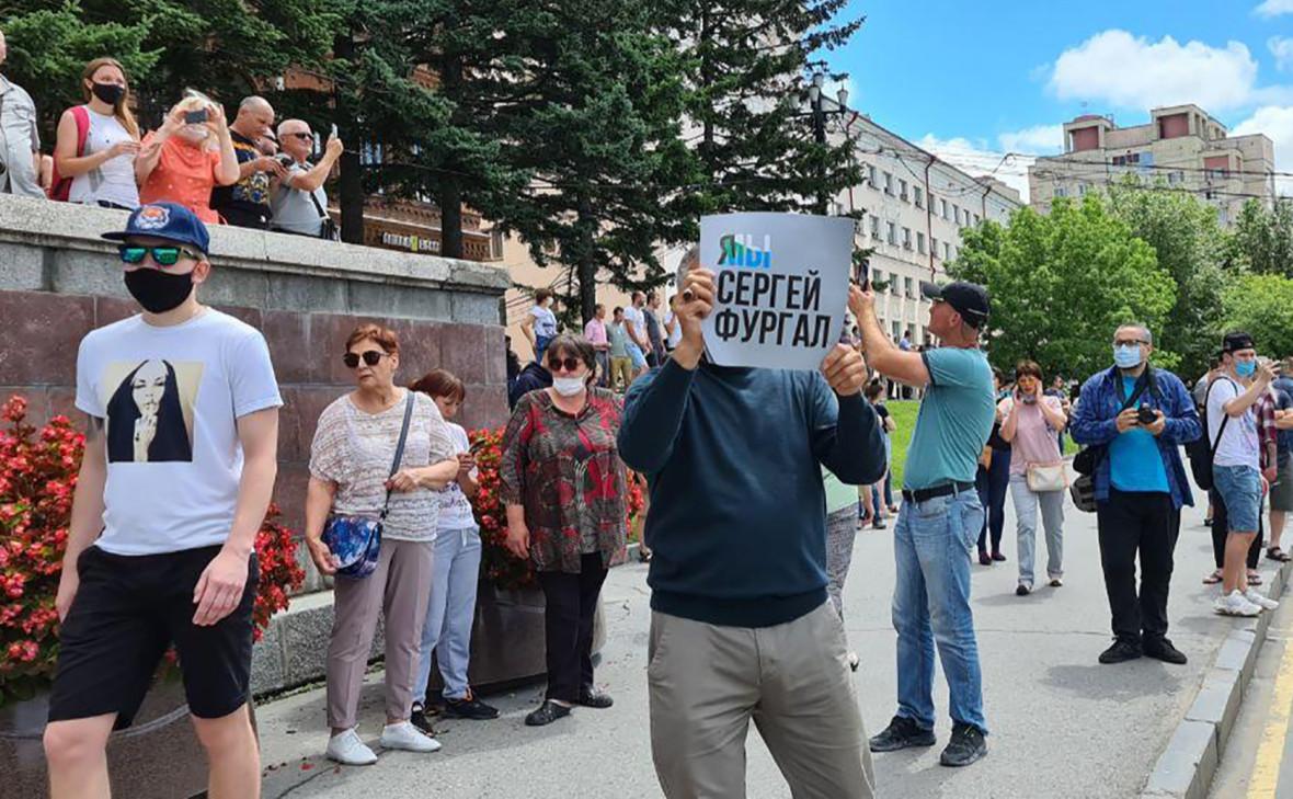 Жители Хабаровска вышли на девятый субботний митинг в поддержку Фургала