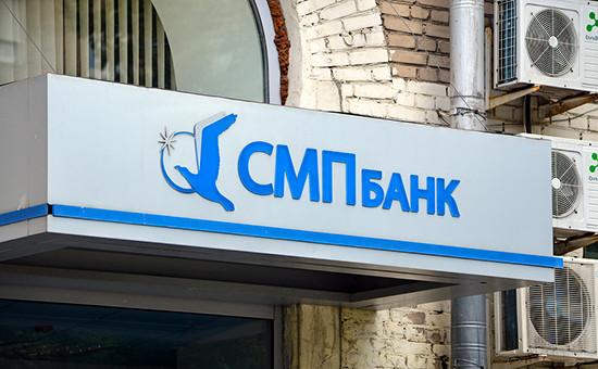 Вывеска надвходом вофис СМП Банка