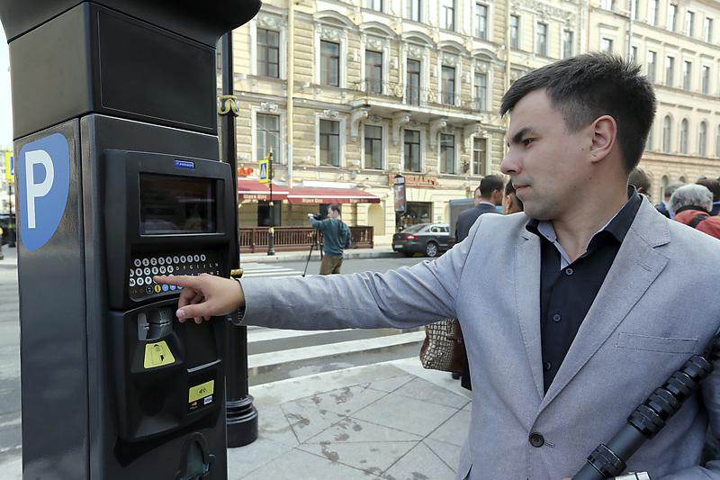 Санкт-Петербург. Зона платной парковки. Паркомат