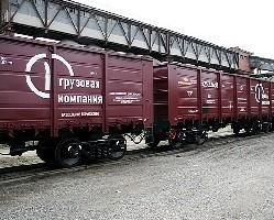 Фото: pgkweb.ru
