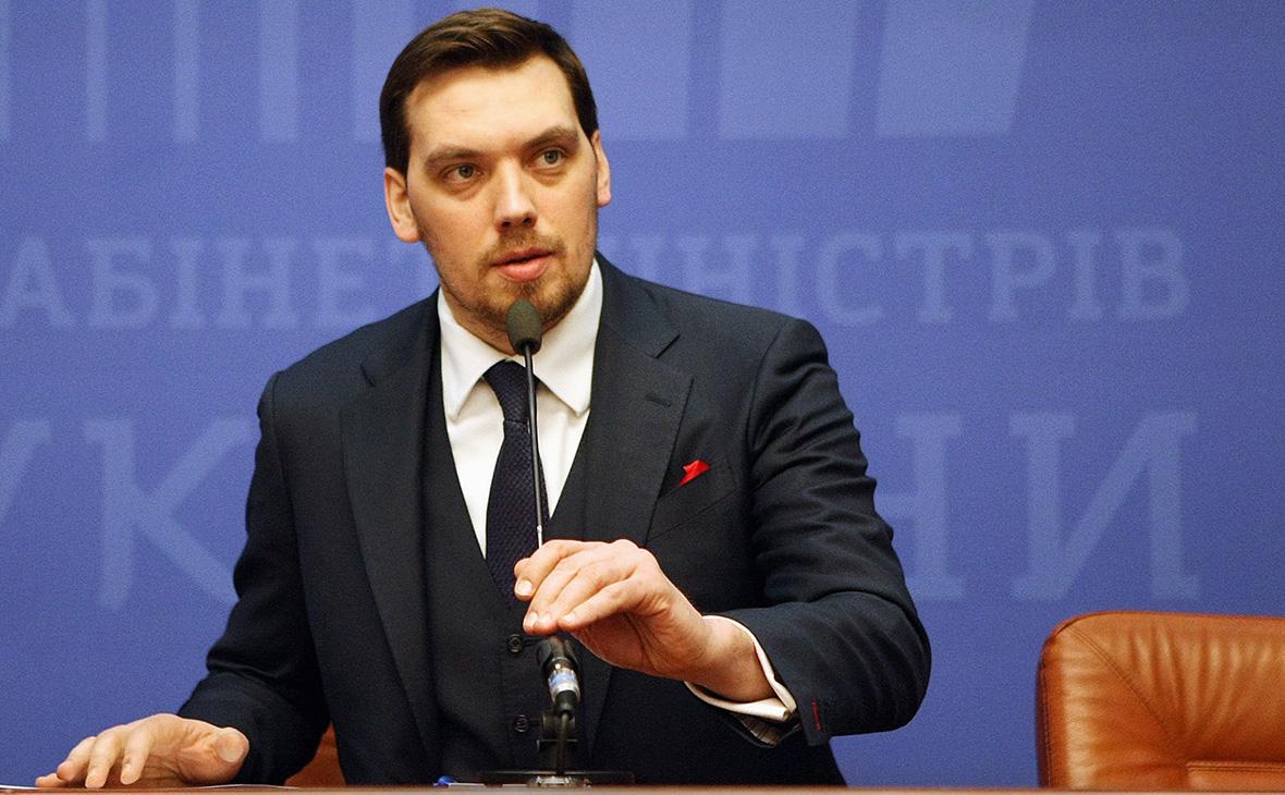 СМИ узнали о заявлении Гончарука об отставке из-за критики Коломойского