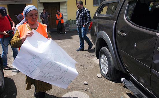 У офиса Сводной мобильной группы, которая работает вЧечне под эгидой межрегиональной общественной организации «Комитет против пыток»